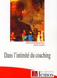 Inimité du coaching
